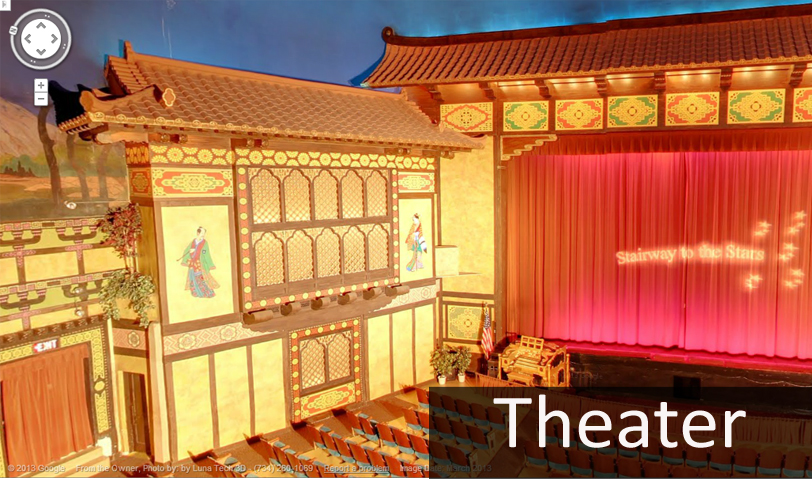 Redford Theater